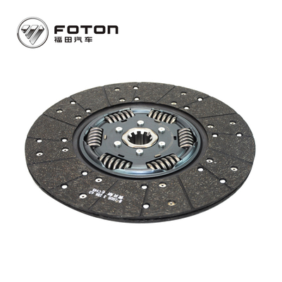Foton Cummins  Ollin Aumark Engine fan belt 1112934000004