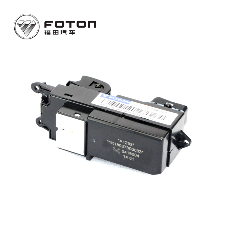 Foton Cummins  Ollin Foton VIEW Aumark veichle front wiper motor assembly HA05237