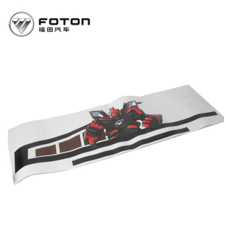 Foton Cummins  Veichle Diesel Engine Oil ruler set Oil ruler tube 1647612000009