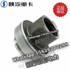 SHACMAN F3000 NEW M3000X3000 Release bearing DZ9114160023