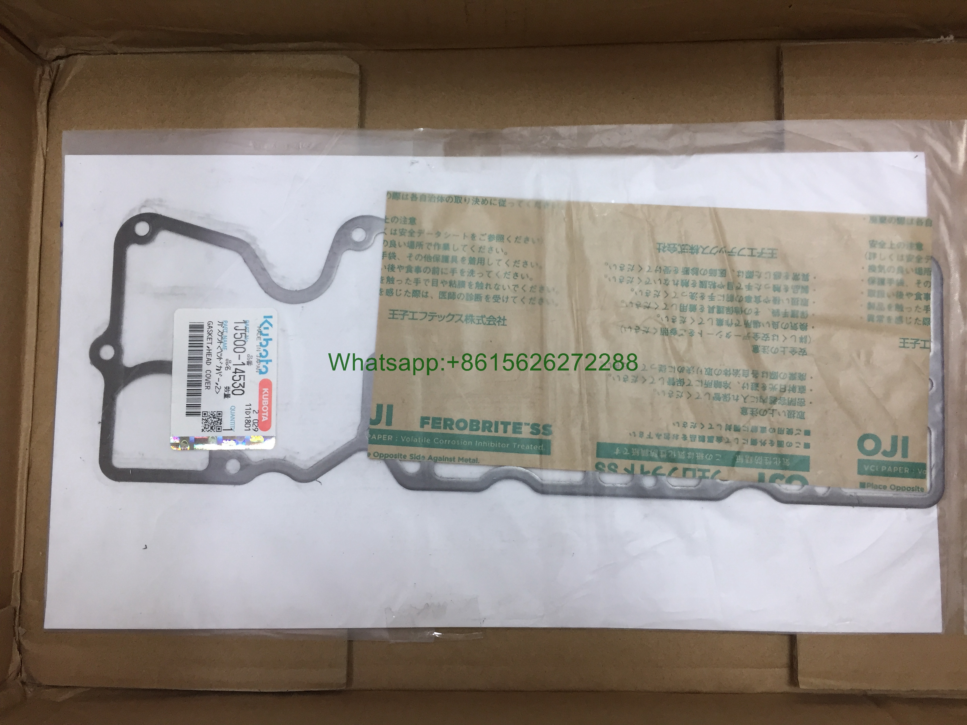Kubota / Bobcat GASKET HEAD COVER K1J500-14530