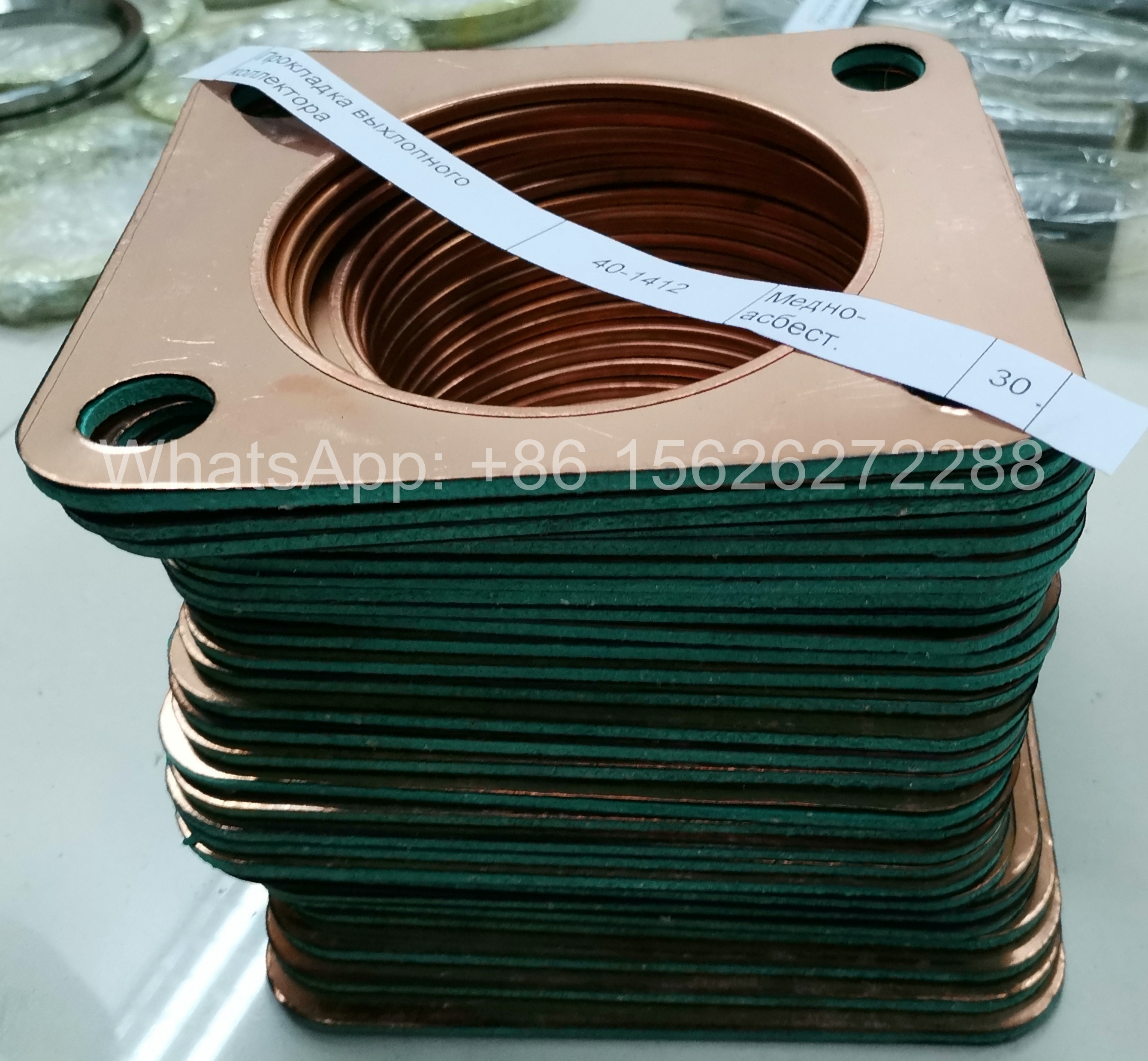 ЧН25/34 Marine Engine Spare Parts Exhaust gasket 40-1412